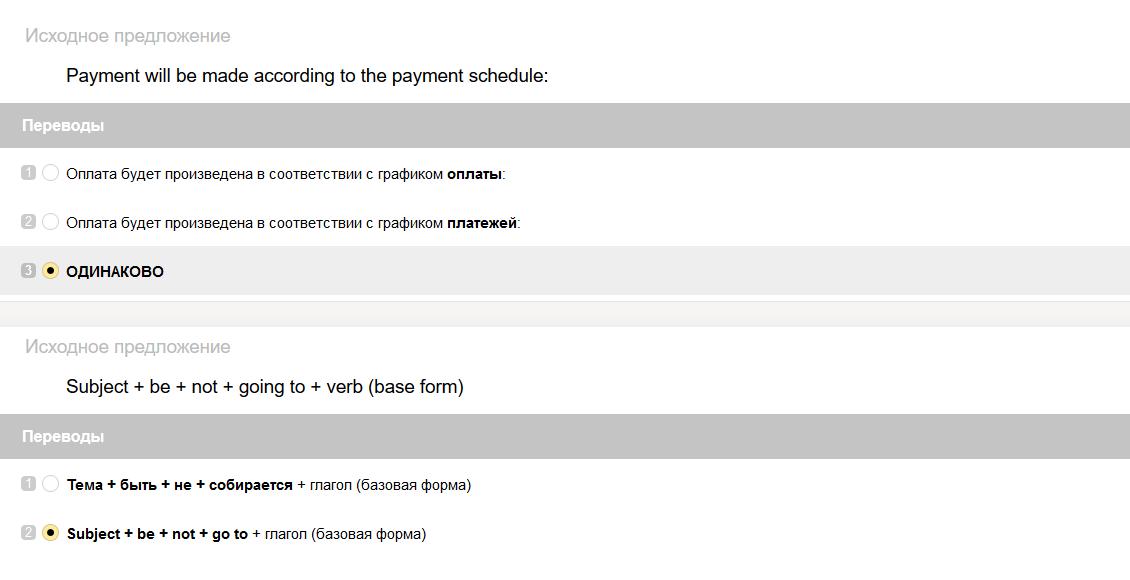 За проверку четырех таких предложений заплатят от 0,02 до 0,08$. Система утверждает, что такой разброс в стоимости зависит от сложности, но я не заметила разницы