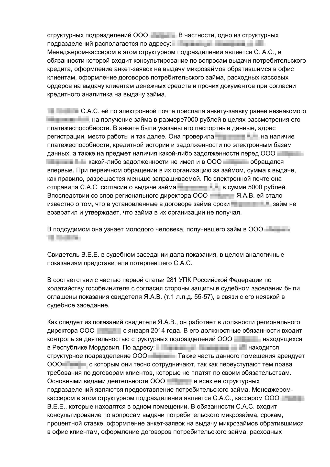 ответственность банка за нарушение кредитного договора микрозайм на неименную карту