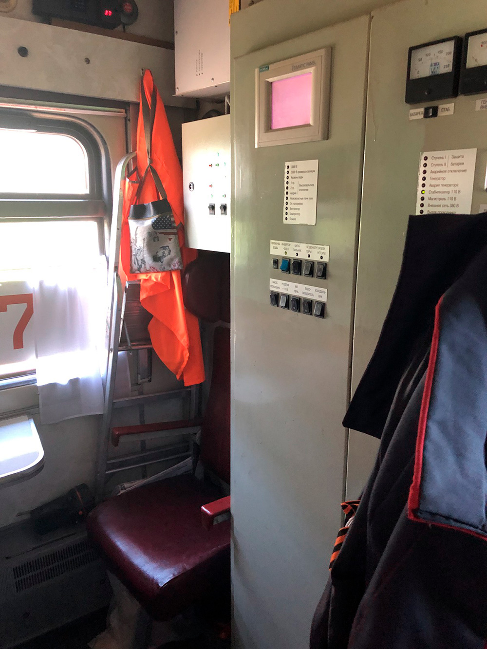 Электрощит в старом купейном вагоне