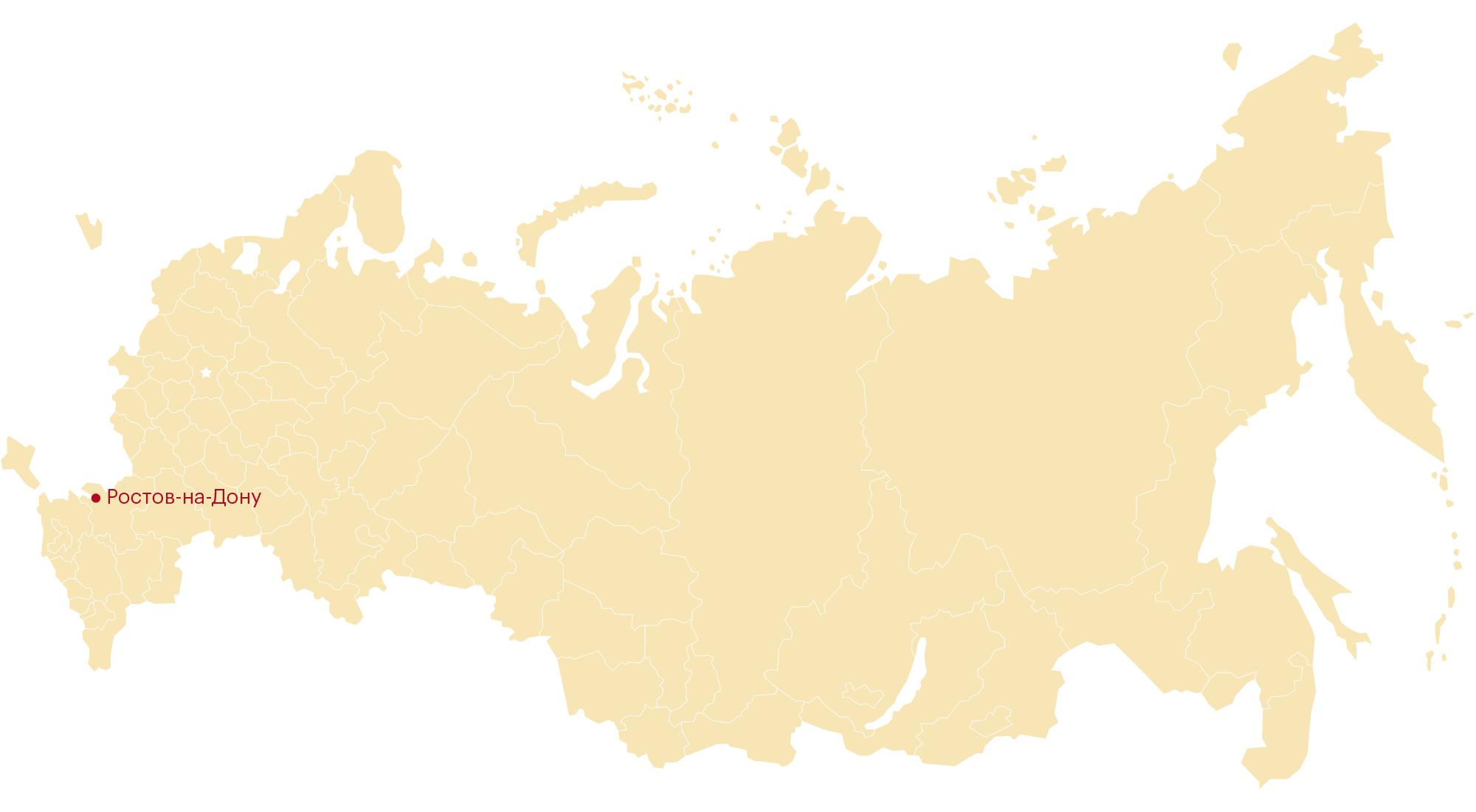 Ростов-на-Дону: особенности города, культура и развлечения