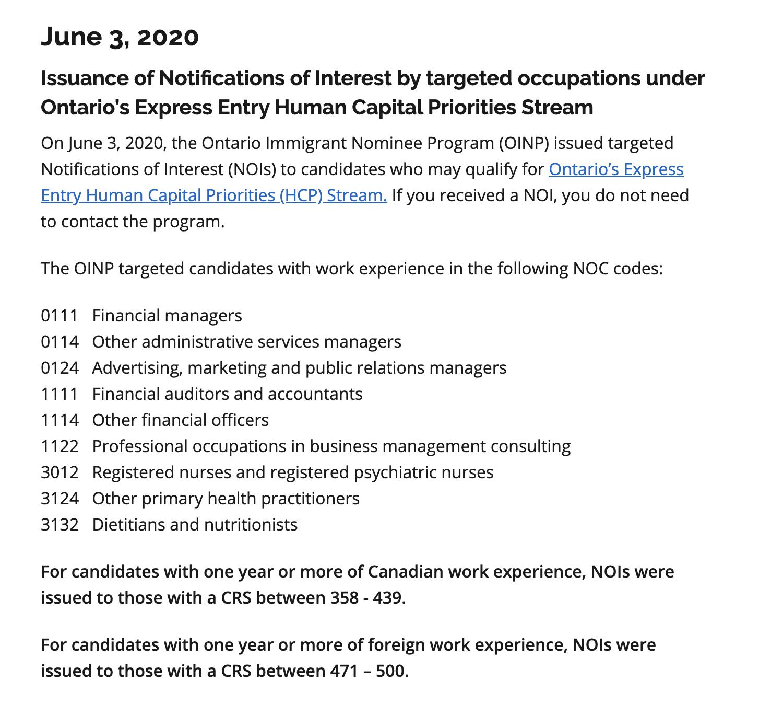 В июне 2020 года Онтарио тоже были нужны специалисты по связям с общественностью, а также маркетологи, нутриционисты и медсестры