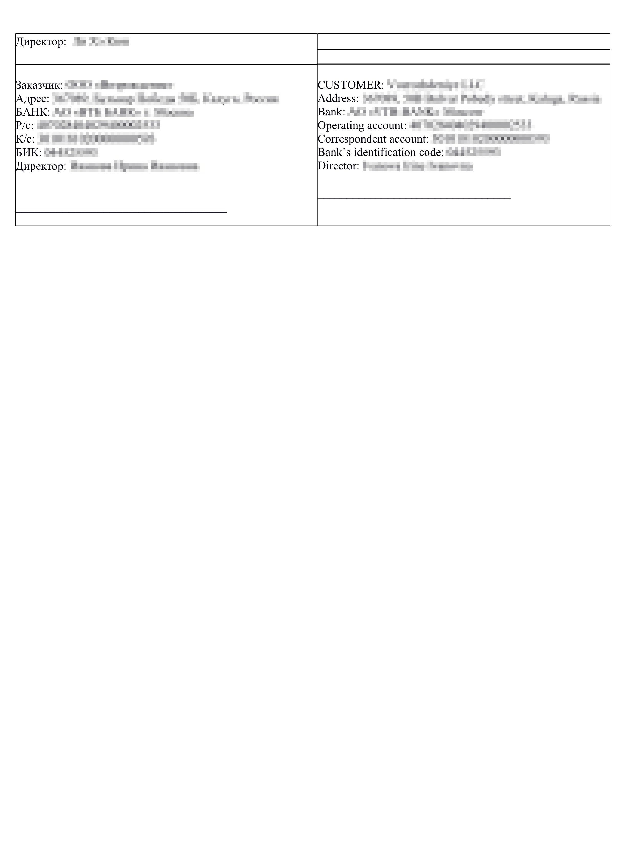 Контракт на поставку мебели изЮжной Кореи. Базис поставки — EXW — зафиксирован впунктах1и2