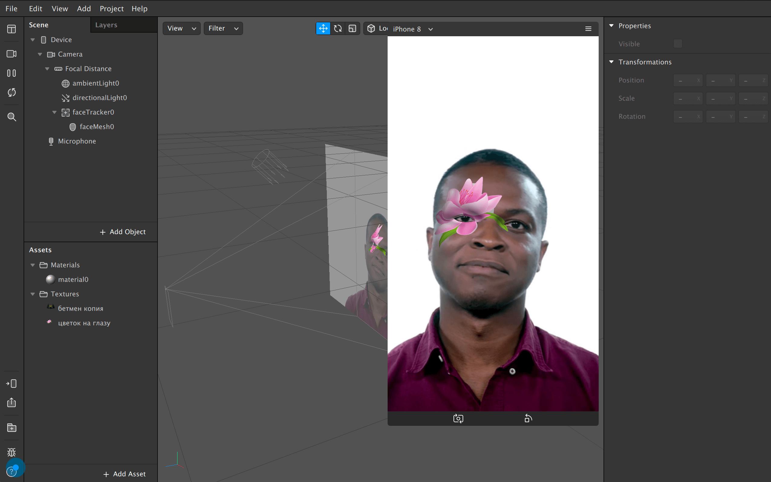 Рабочая область — в центре программы. На ней видно, как маска смотрится на персонаже