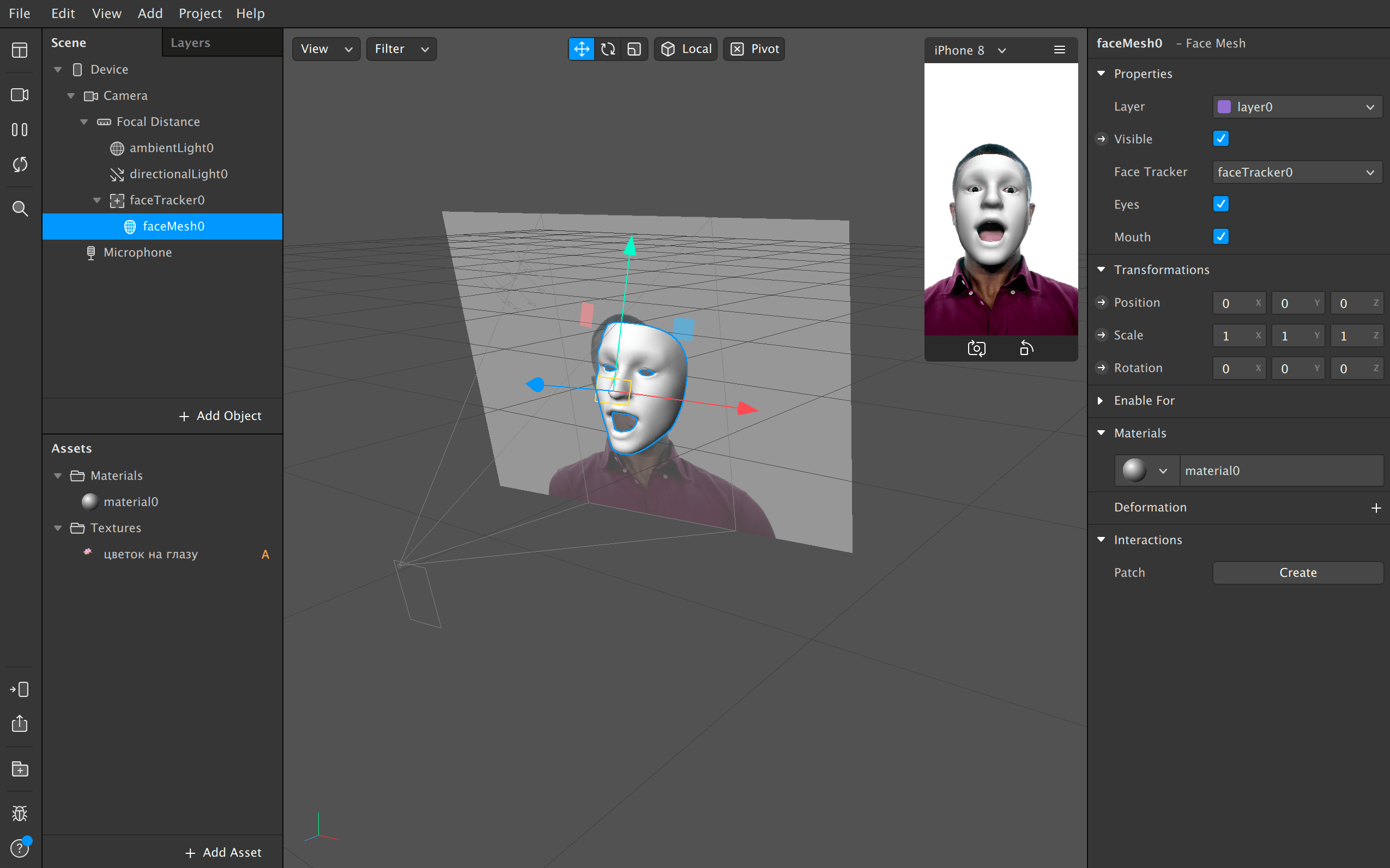 В инспекторе есть множество разных настроек модели лица. Например, Visible отвечает за видимость, Eyes и Mouth — за то, естьли у модели глаза и рот, Transformations — это настройки ее координат и т. д.