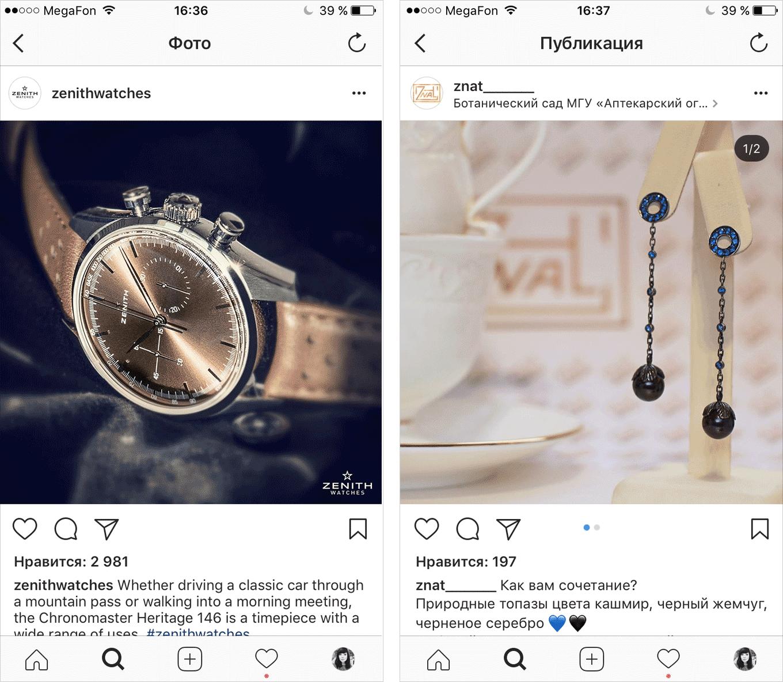 Водяной знак, логотип и фирменный фон — способы защитить фотографии от воровства. К сожалению, немного фотошопа — и их можно убрать