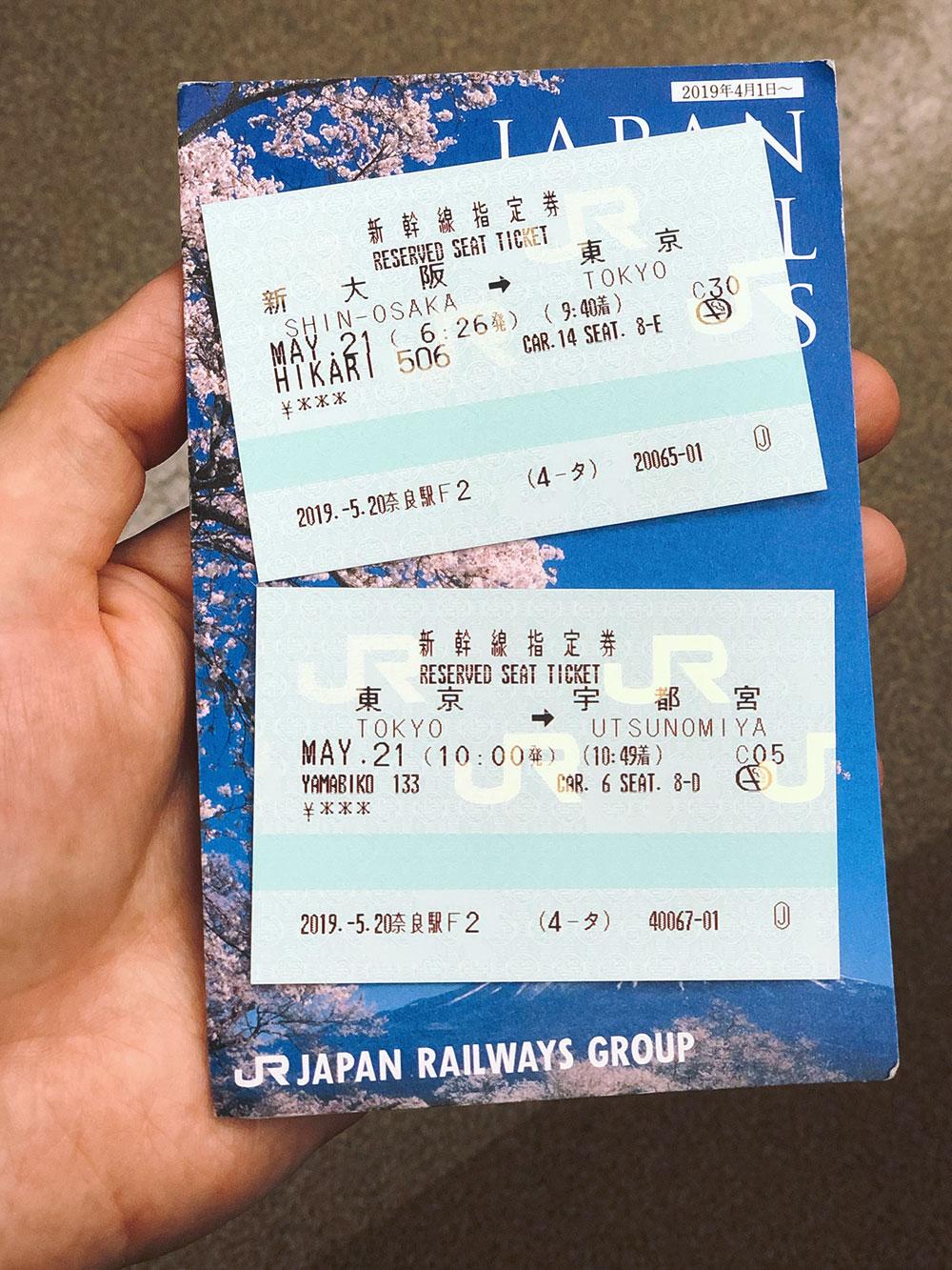 Билеты на два синкансена от станции Син-Осака до станции Уцуномия с 20-минутной пересадкой в Токио