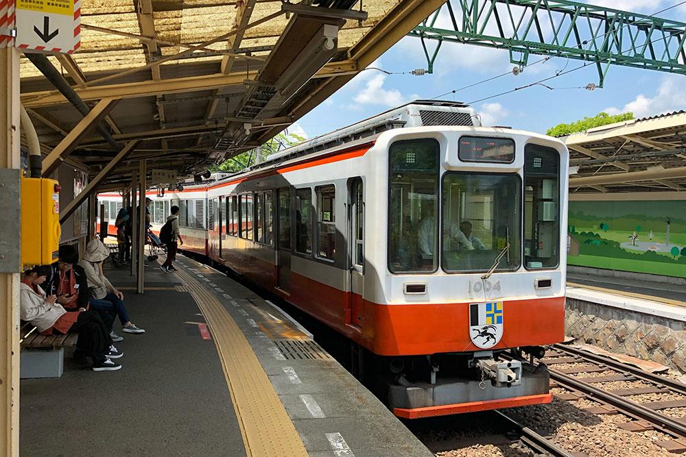 Hakone Tozan Train идет от станции Гора до станции Одавара с пересадкой на станции Хаконе-Юмото. Дорога занимает около часа. Бонусом по пути красивые лесные и горные виды