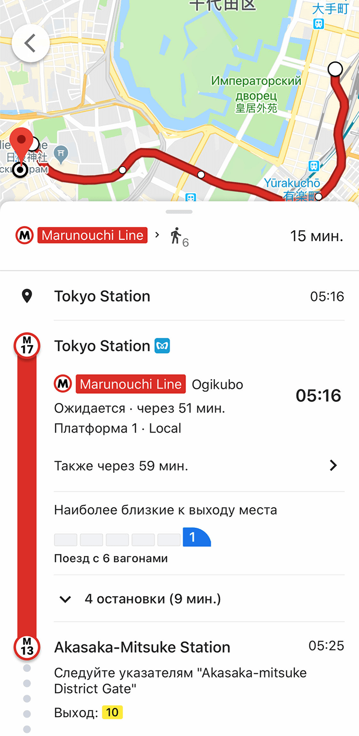 Я еду по красной веткеM от станции17 до станции13. Безпроездного поездка обойдется в 168¥