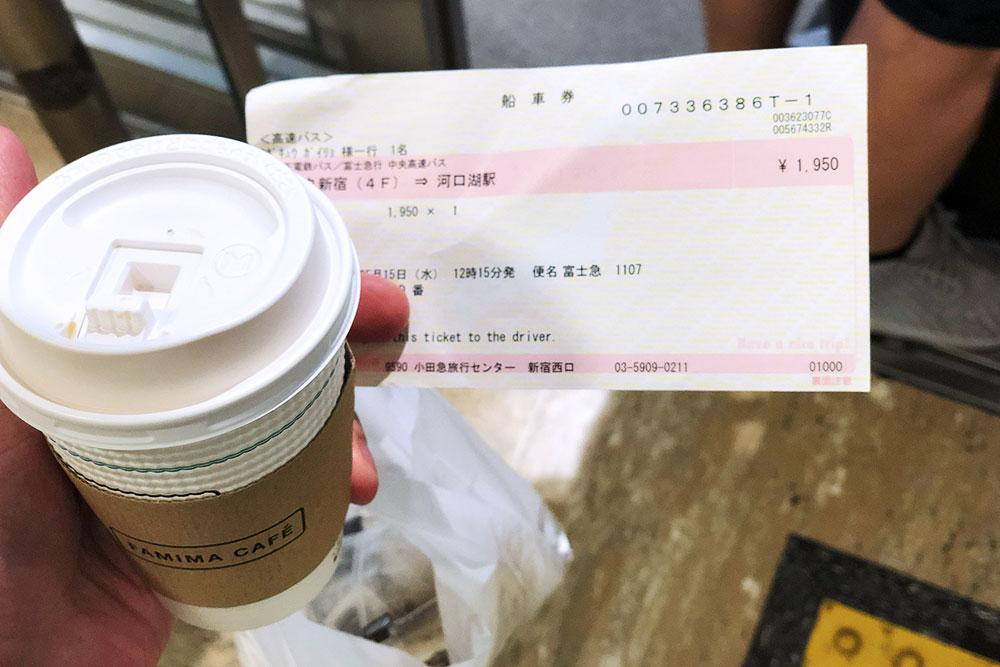 Билет на автобус от станции Синдзюку в Токио до Фудзикавагутико