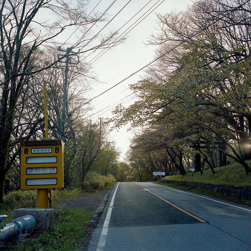 После мегаполисов вроде Токио или Осаки было приятно прогуляться по спокойным и безлюдным окрестностям Никко