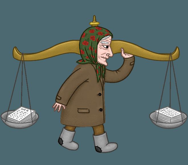 Как подать иск в суд