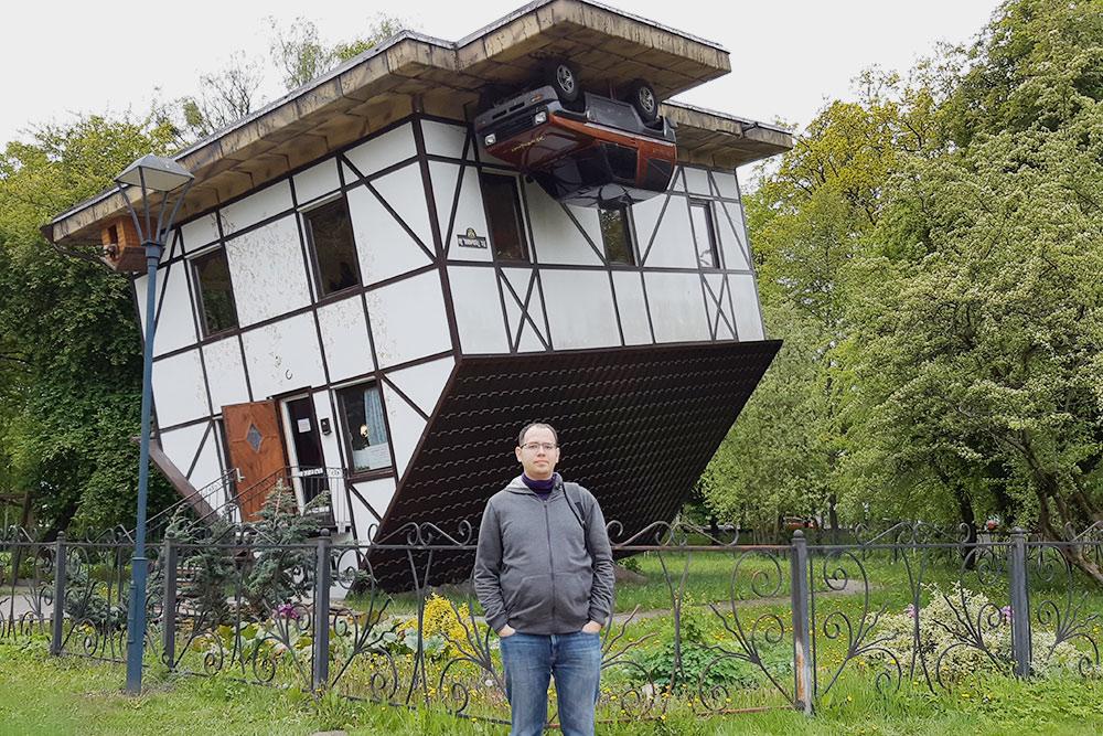 Калининград похож на вот такой дом-перевертыш. Вроде всё как в России, но немного по-другому