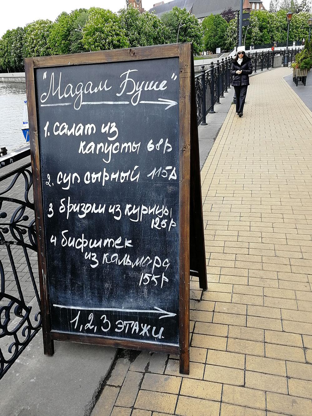 В городе много кафе, в которых можно вкусно и недорого перекусить