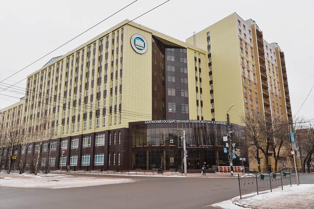 Новый корпус КГУ открыли в2016году. Пососедству сним — новое общежитие длястудентов. Помимо него увуза есть еще четыре корпуса, два изкоторых располагаются висторических зданиях