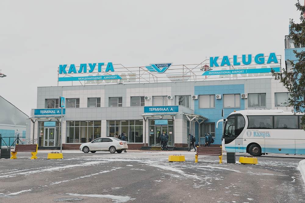 Международный статус калужский аэропорт получил почти сразу после открытия. Вовремя чемпионата мира пофутболу в2018году здесь принимали сборную Сенегала. Атут уже калужские футболисты куда-то вылетают