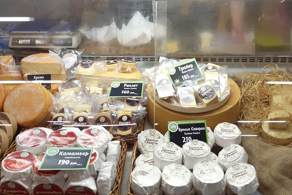 Цена сыра зависит отего сорта