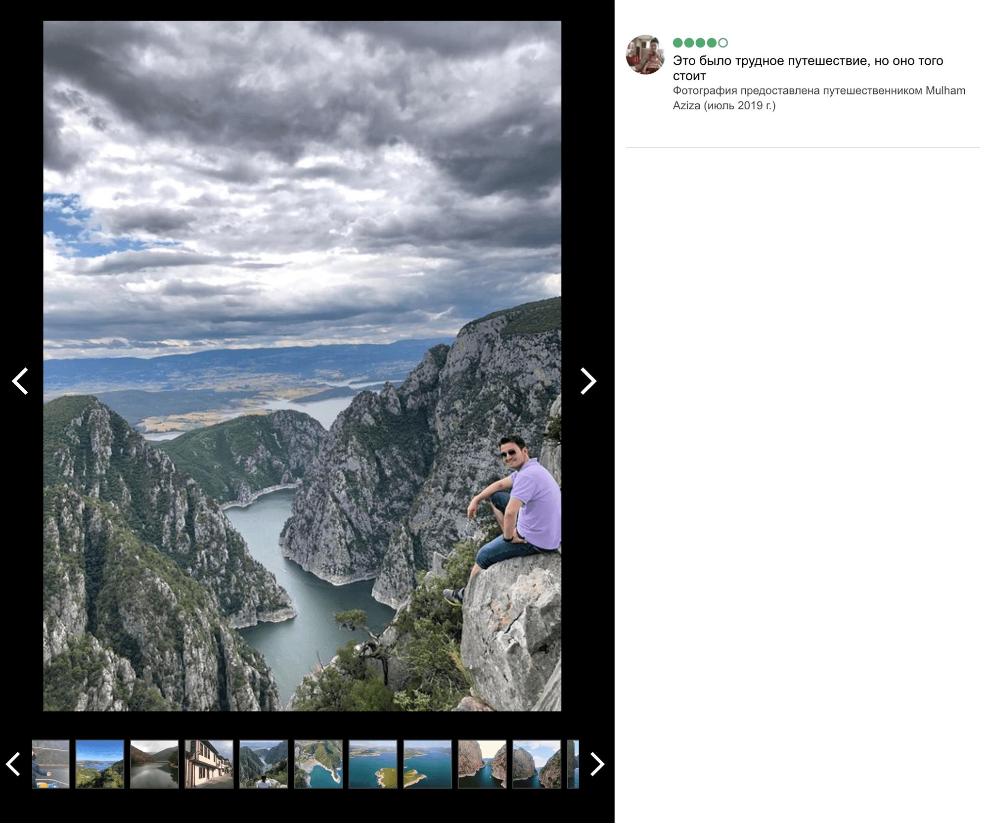 В Инстаграме мы видели фото каньона с высоты, но описания, как проехать к этому месту, не было. От местных рыбаков узнали, что нужно воспользоваться переправой длямашин на другую сторону каньона, а после этого около двух часов идти пешком. Оценив риски и состояние переправы, решили не ехать