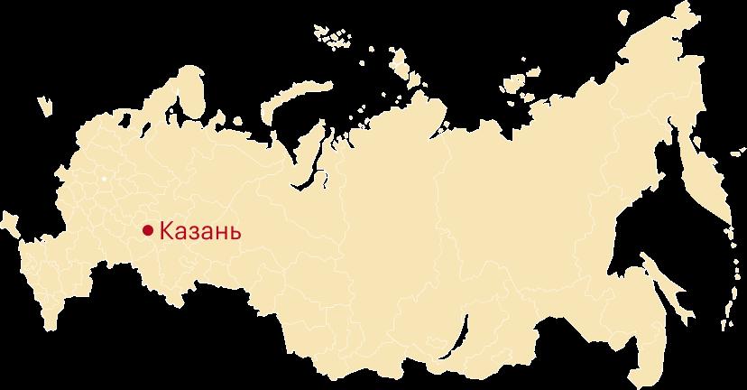 Казань: особенности города, достопримечательности, работа и отдых