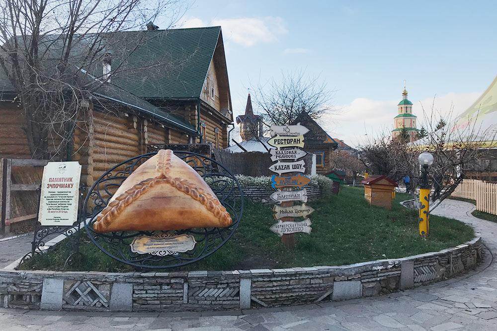В Казани шутят, что каждый казанец на 80% состоит из треугольников. Шутки шутками, но безэтой выпечки не обходится ни одно застолье
