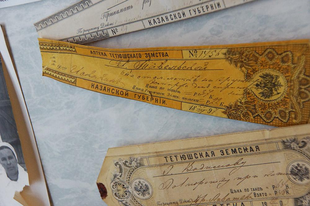 В музее сохранились аптекарские рецепты 19века