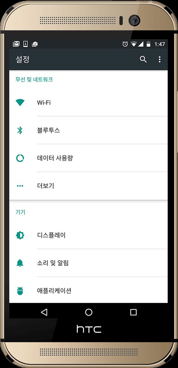 Попробуйте найти настройку языка в корейском «Эйч-ти-си-уан»