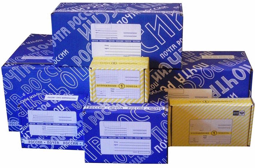 Коробки для посылок, от 40 до 150 р.