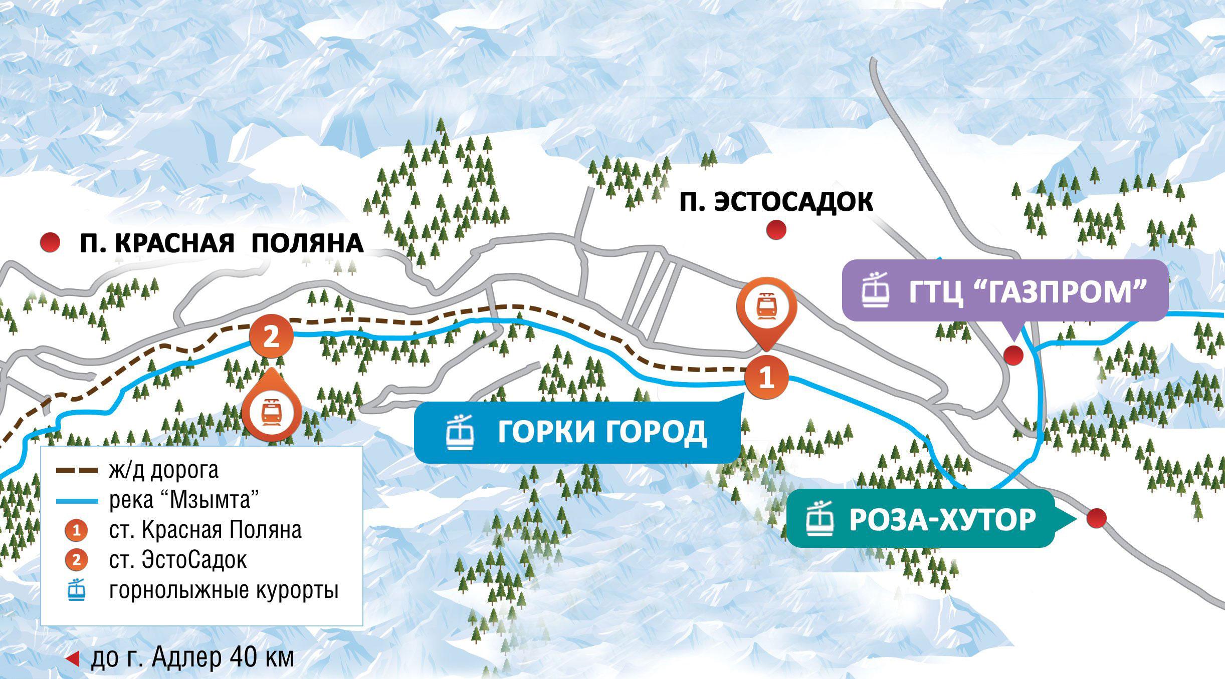 Карта Красной Поляны. Источник: Anapasochi.ru