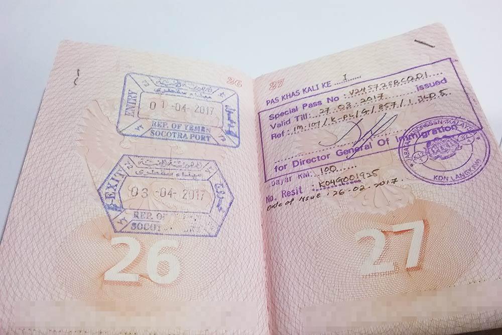 Мой паспорт после кругосветки