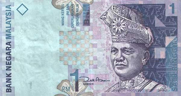 На всех банкнотах страны изображен портрет первого премьер-министра Малайзии Тунку Абдул Рахмана