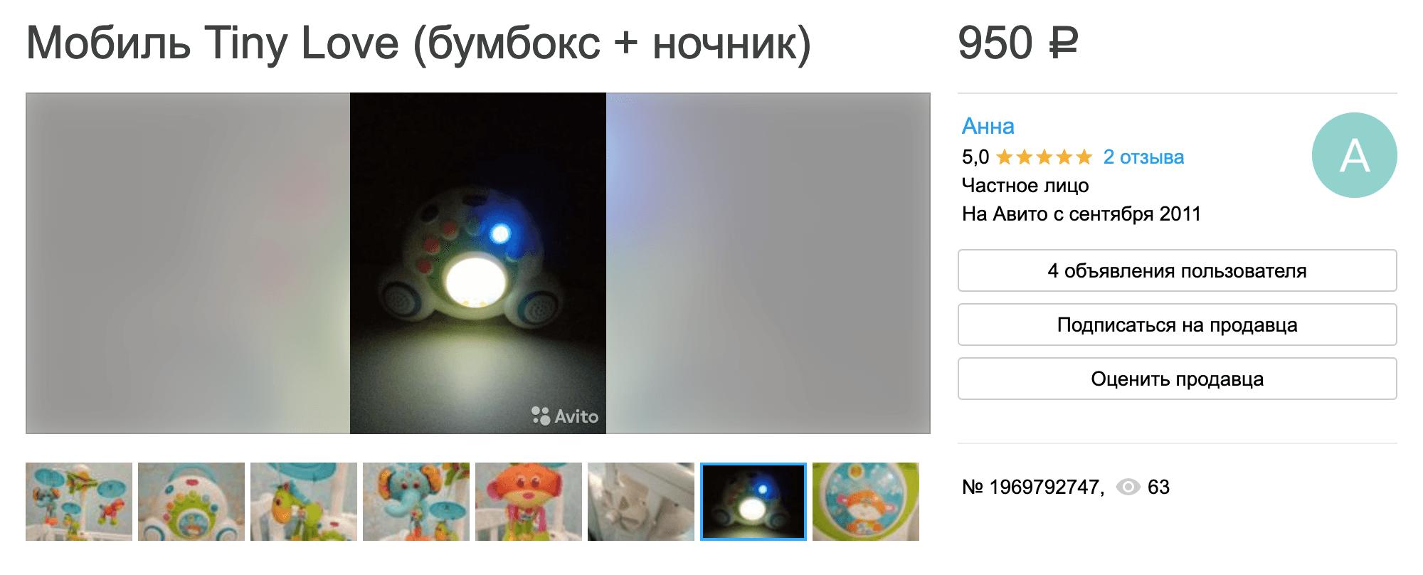 Если прибор светится, я фотографирую его в темноте