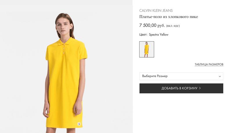 Платье поло Calvin Klein в фирменном магазине