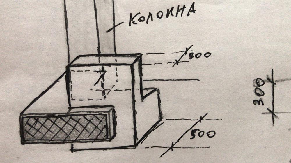 Набросок проекта в блокноте с размерами