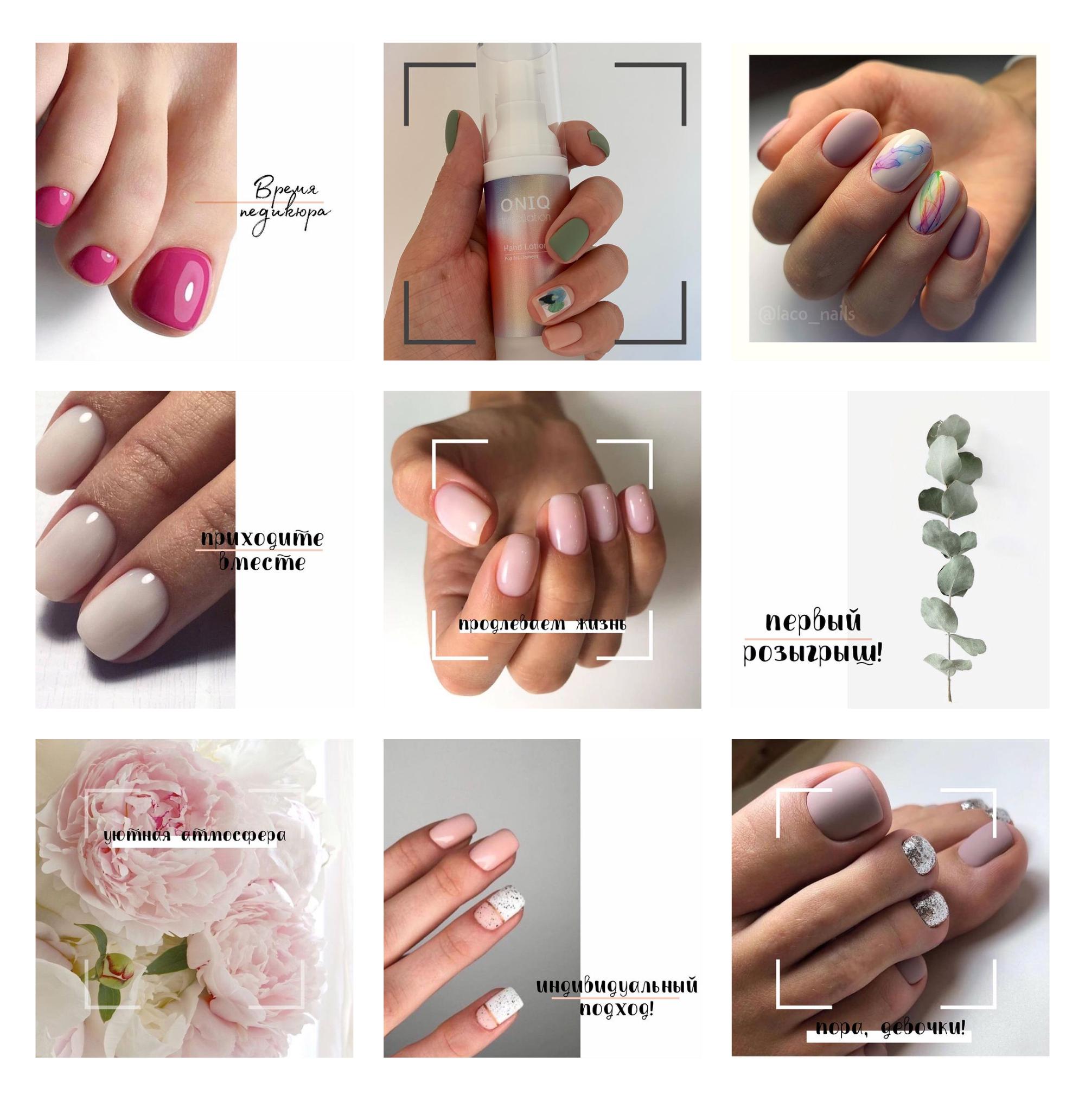 Старались привлечь клиентов через красивые икачественные картинки в«Инстаграме»