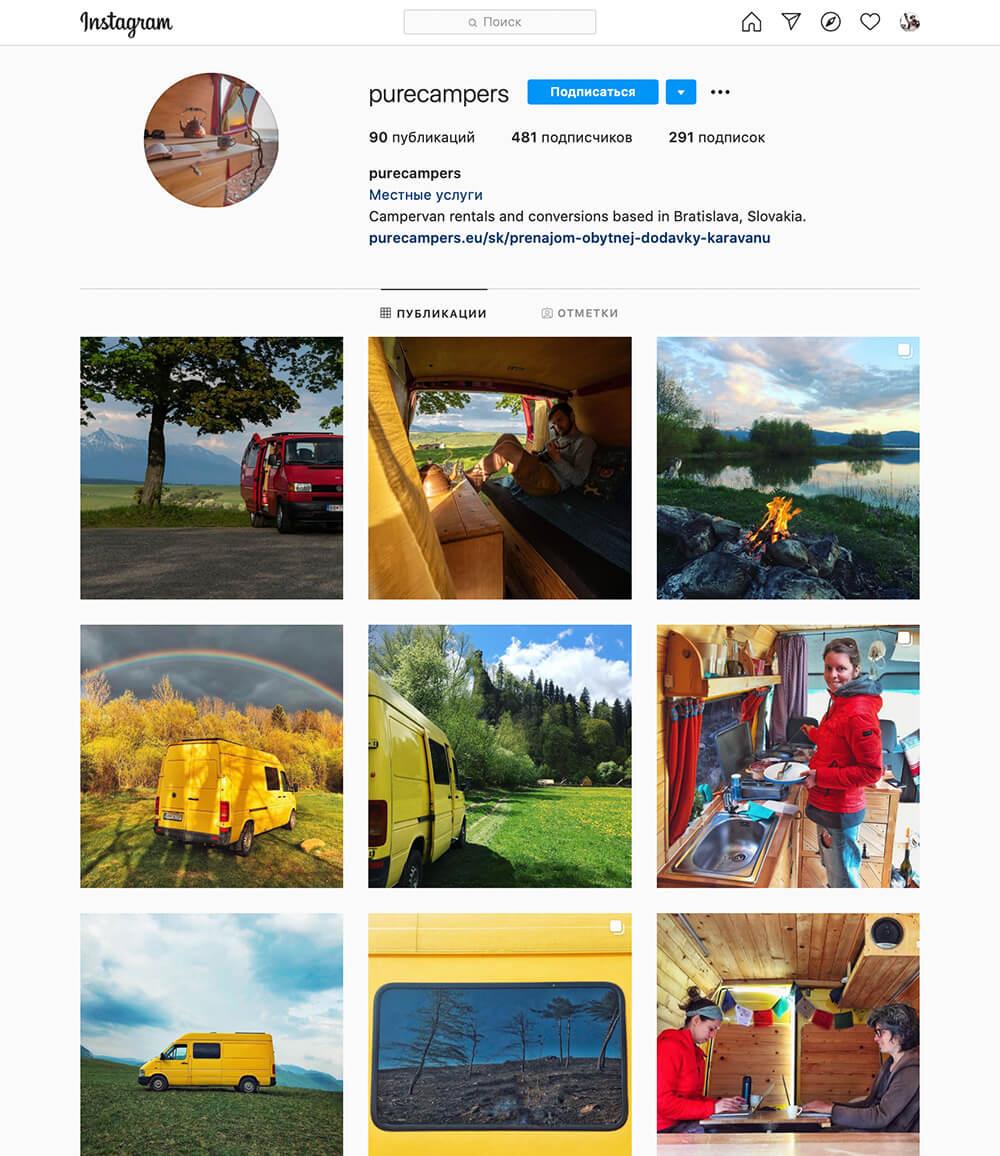 Это фотографии в инстаграм-аккаунте владельца вэна, которые мы делали во время путешествия