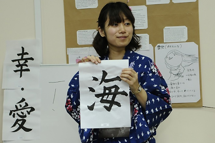 Ученикам предлагают курсы японского от начального до продвинутого уровней