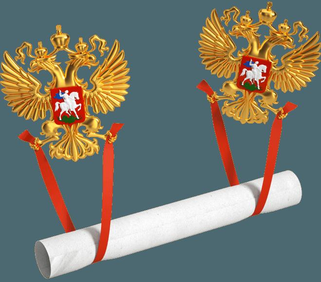 Что такое консульская легализация документов
