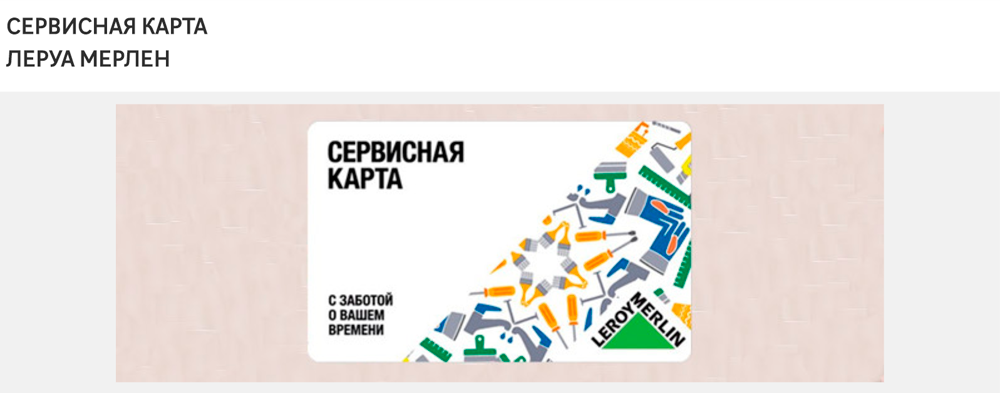 Датчик протечки DPR за 898<span class=ruble>Р</span>