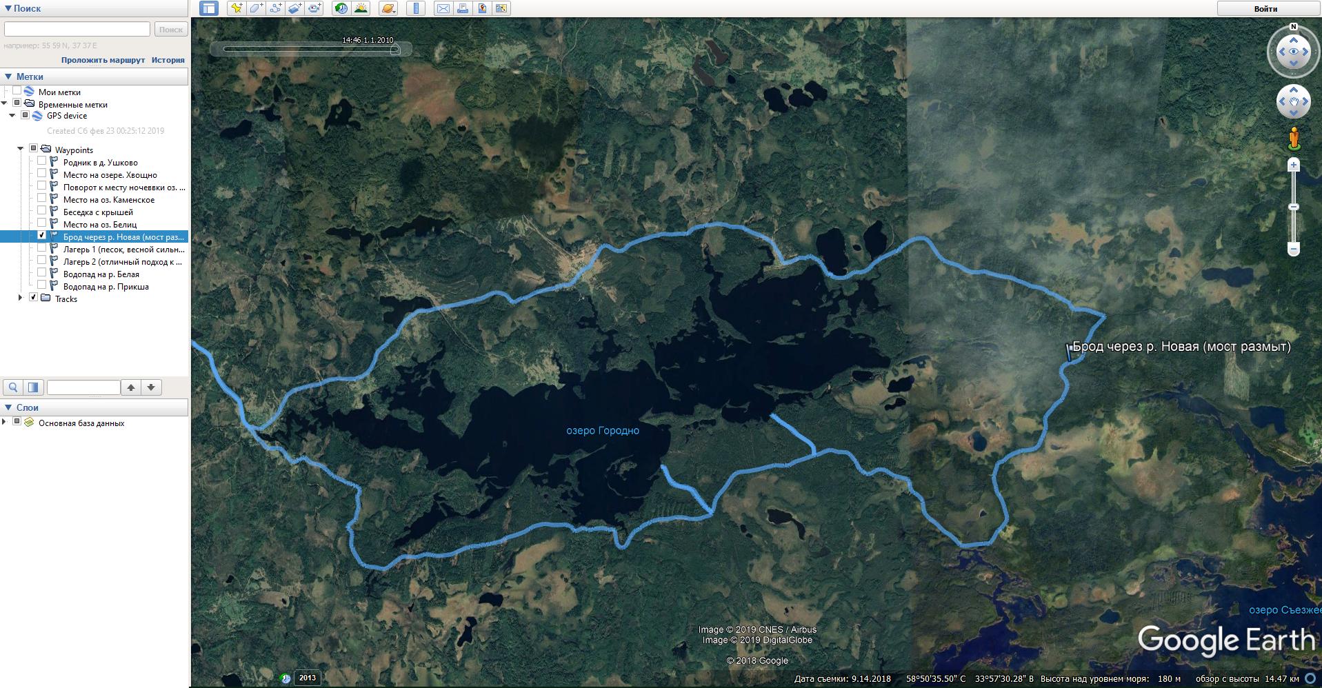 Фрагмент моего майского трека к озеру Городно в Google Earth Pro. Слева можно выбирать точки маршрута и просматривать их описание. Хотя брода и реки из-за деревьев на карте не видно, по описанию точки сразу понятно, что брод там есть