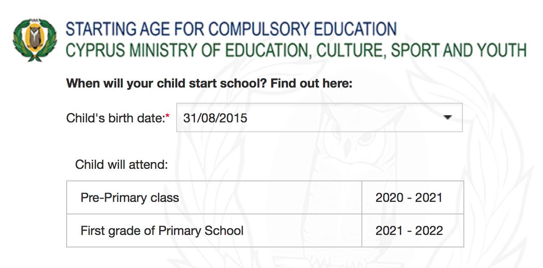 На сайте министерства образования можно узнать, когда ребенку пора идти в школу
