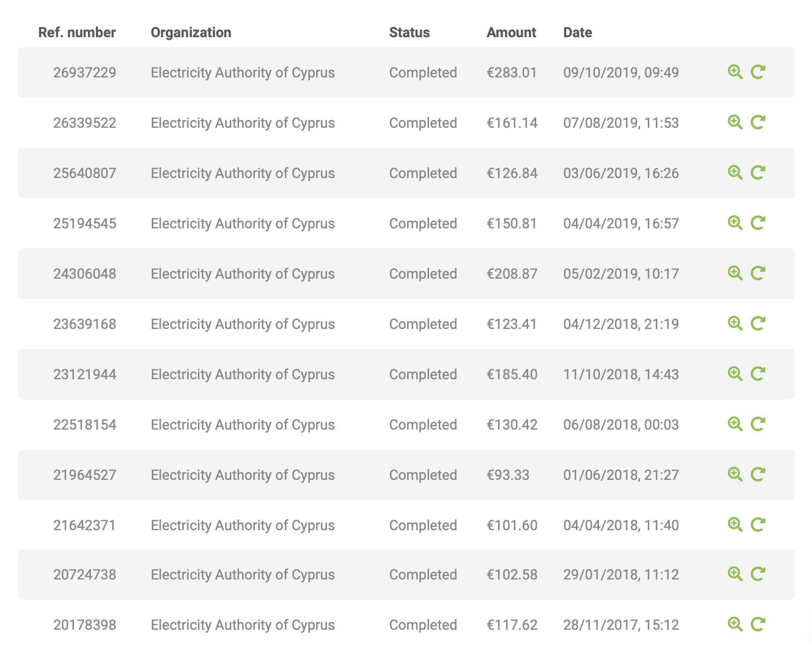 Многие счета можно оплачивать через сервис онлайн-платежей JCCsmart