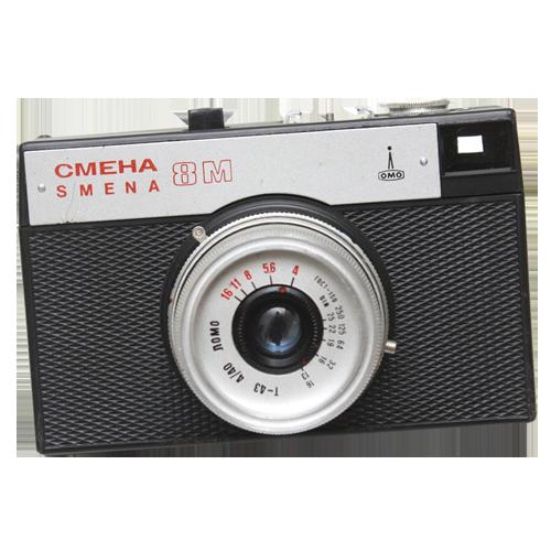 Сколько можно выручить на продаже старой фототехники