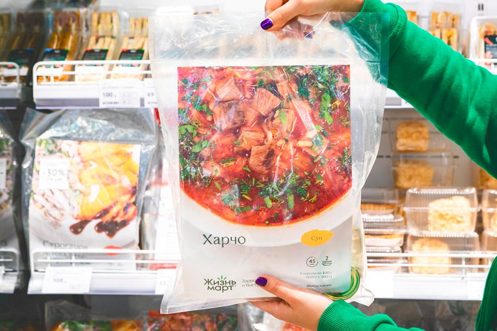 Так выглядит набор для приготовления супа харчо