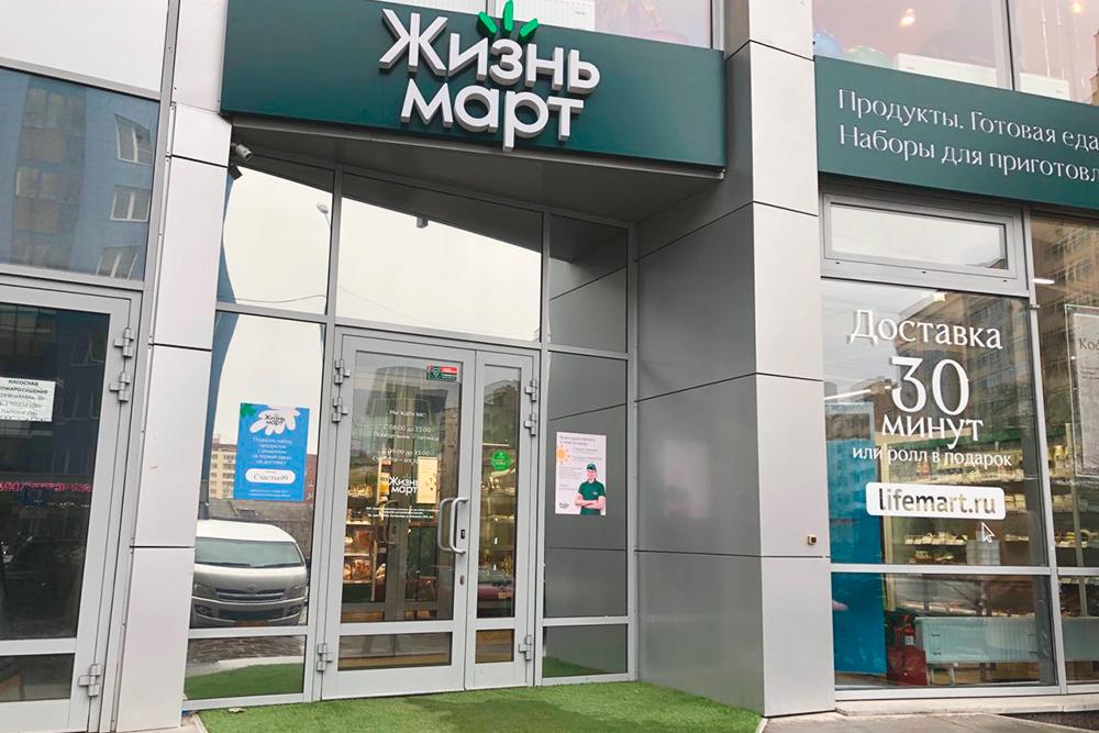Маркетолог Юлия предложила постелить перед входом в магазин такой искусственный газон