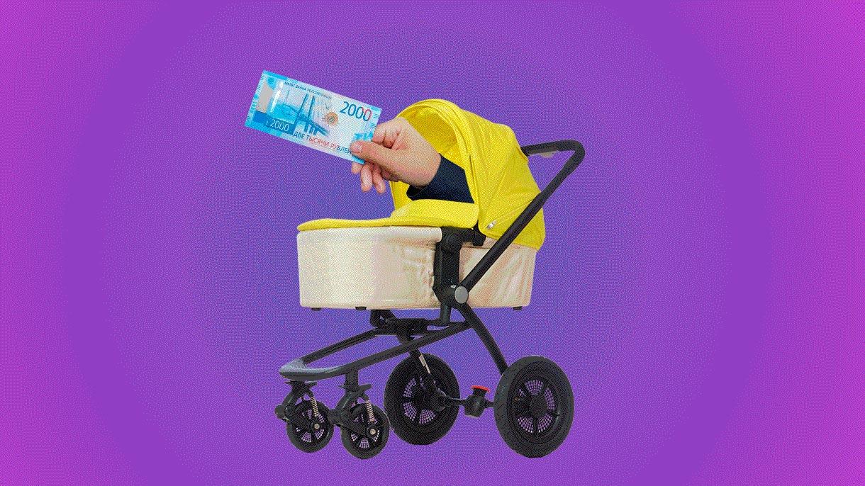 Программа помощи государства мамам с одним ребенком
