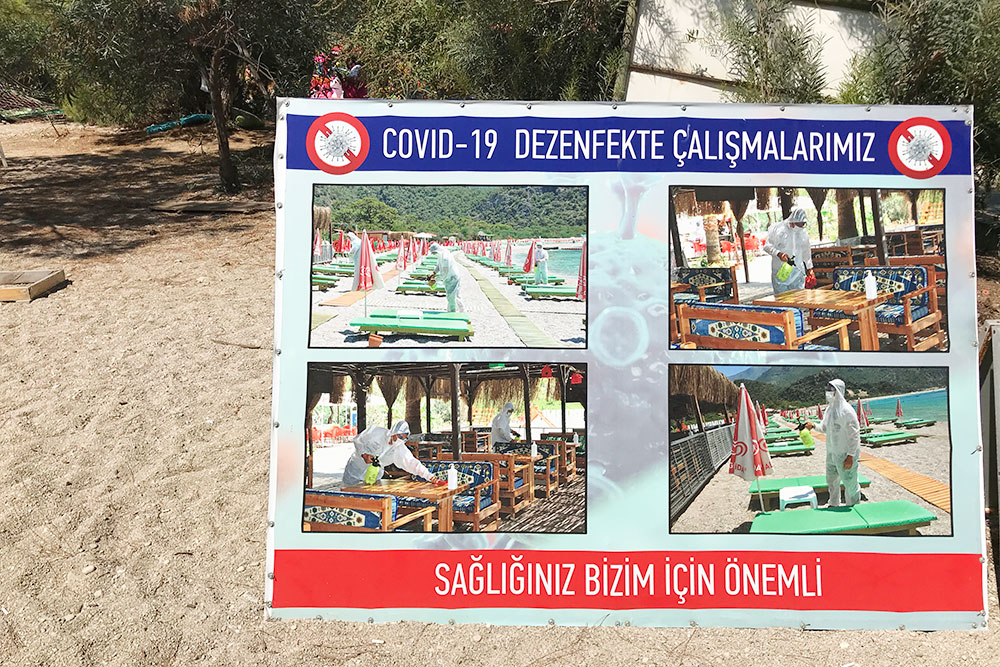 Так дезинфицируют пляжи в Турции