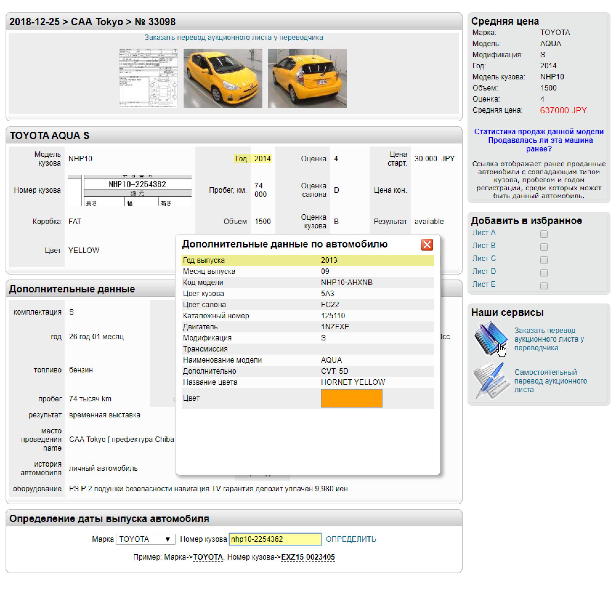 взять кредит онлайн заявка во все банки по паспорту спб