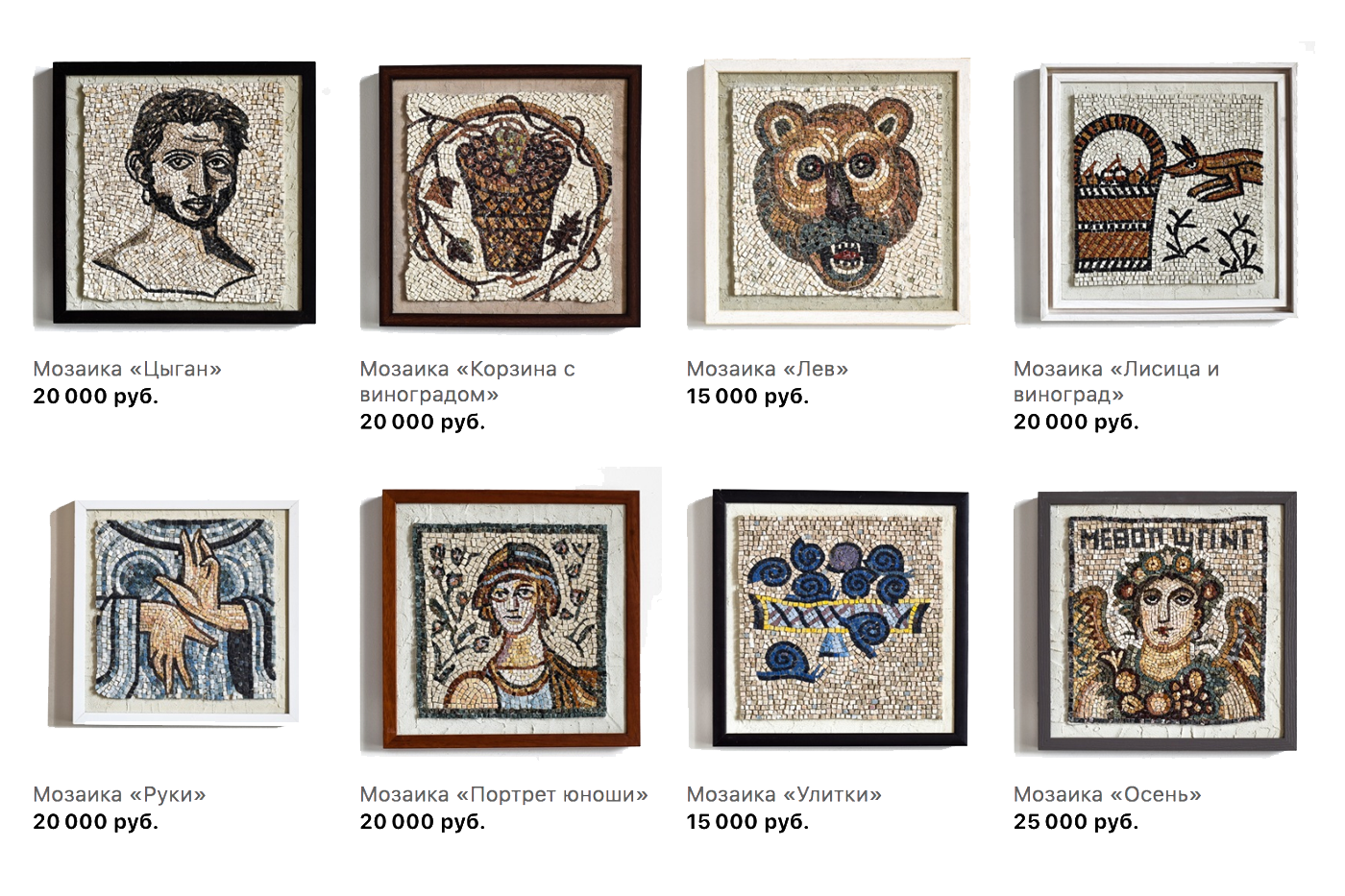 Примеры работ из магазина мозаики в группе «СадГранат» во ВКонтакте