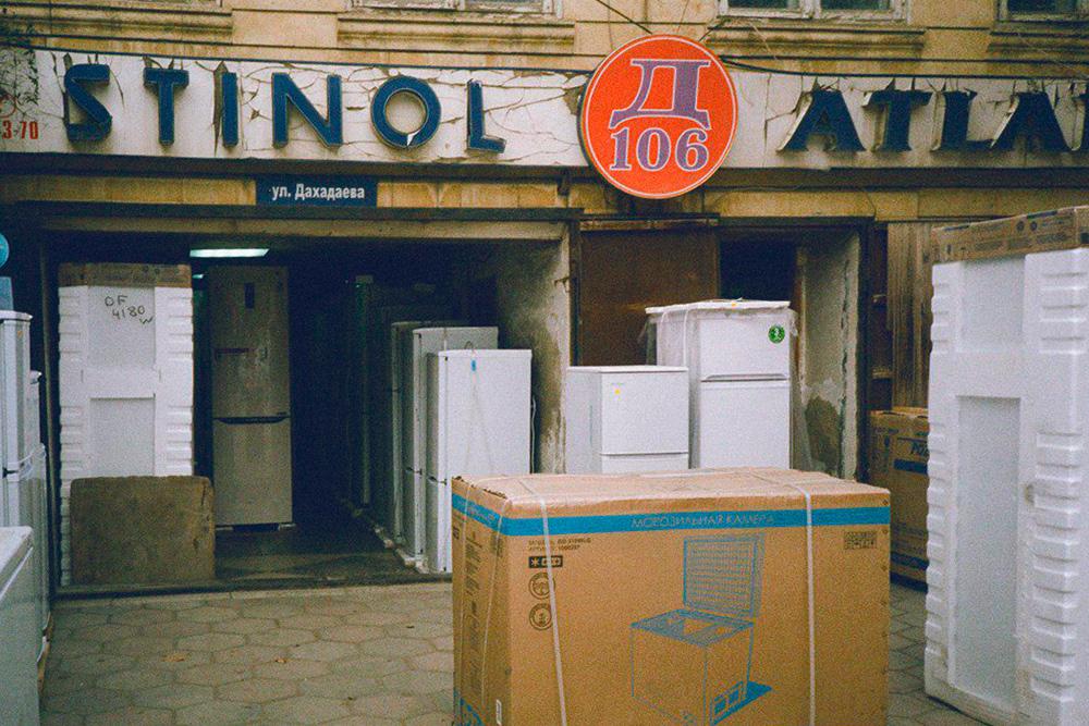 Даже в центре Махачкалы везде что-то продают — например, холодильники, заставив тротуар коробками. Фото: Егор Рябов
