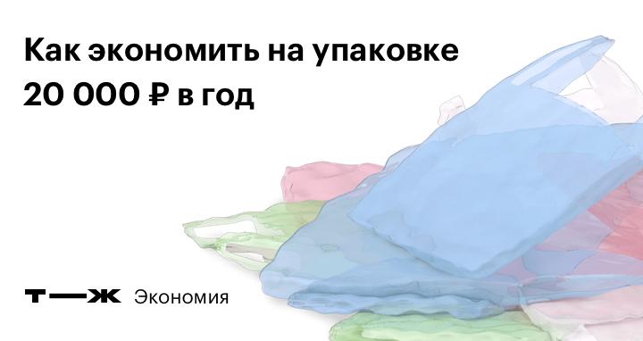 В Сокольской ЦРБ накопился долг более 1,5 млн рублей за теплоэнергию и водоснабжение