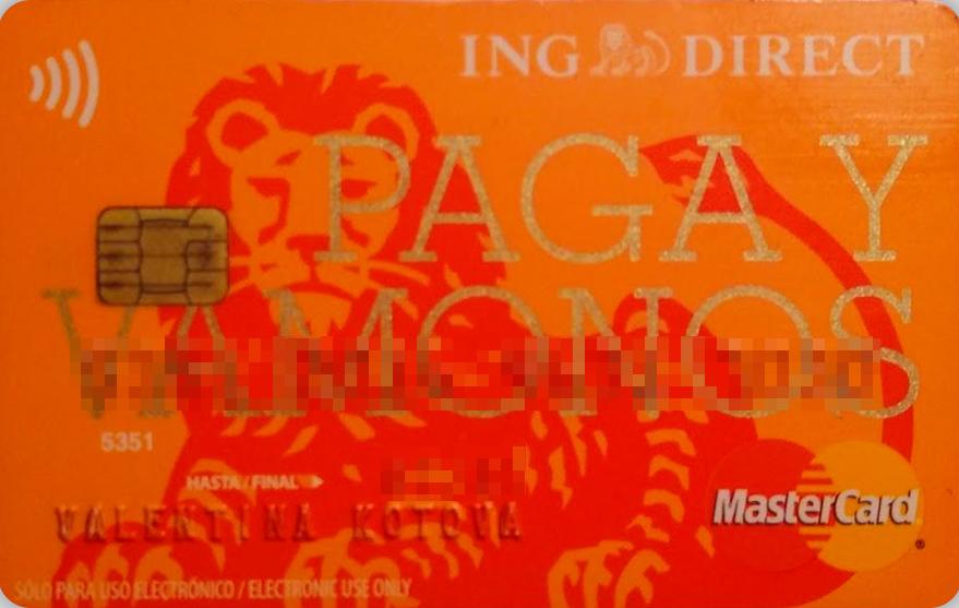 Моя карта от банка ING